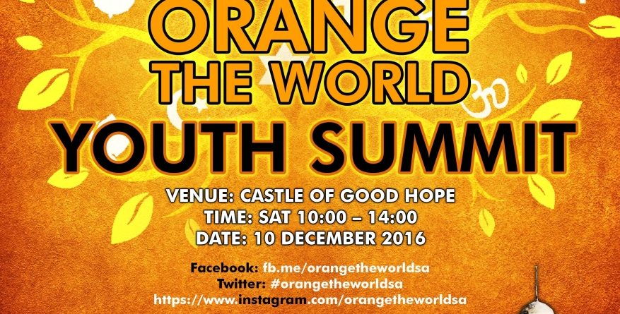 orangeworld_poster_reduced